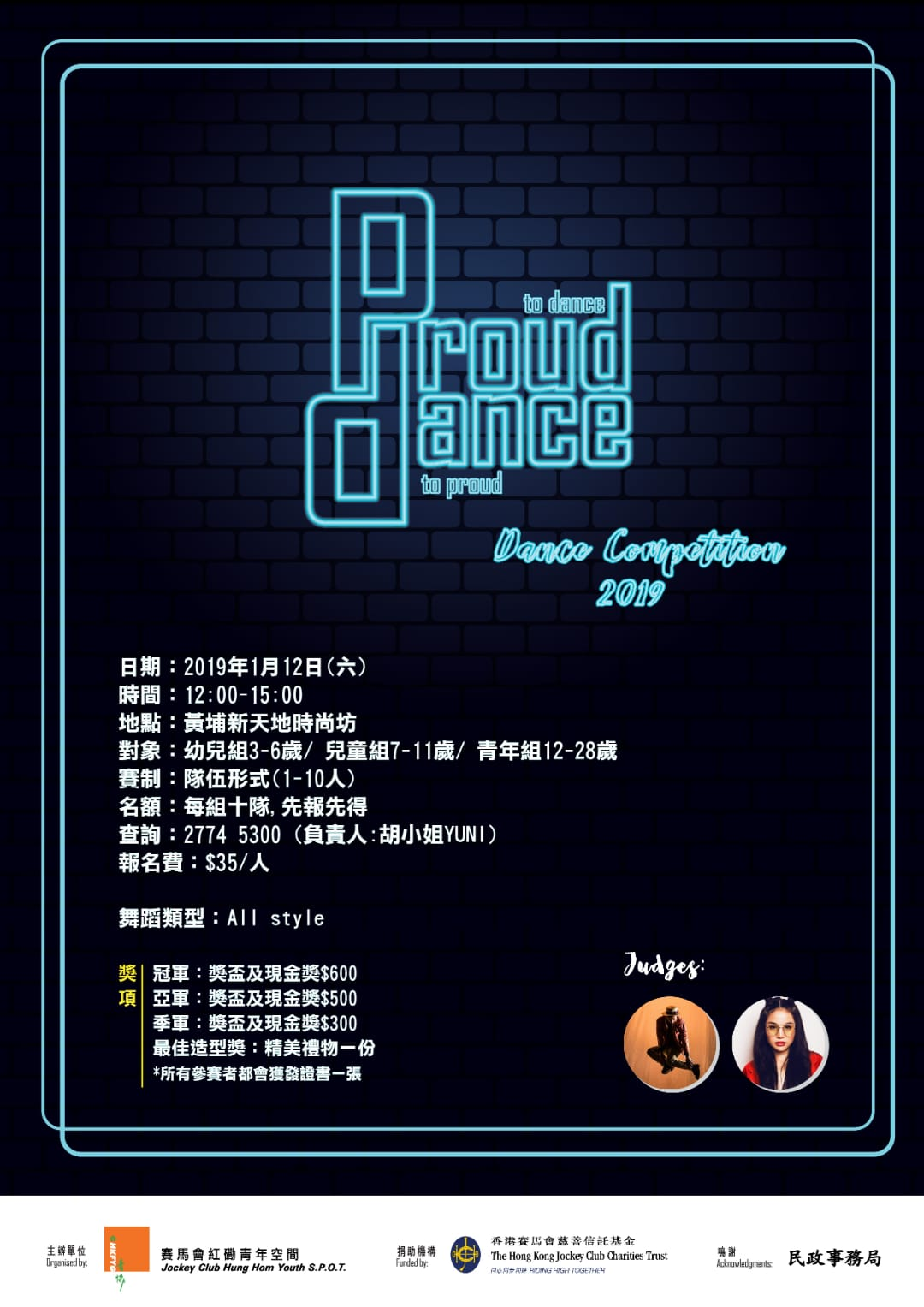 Proudance Dance Competition 2019